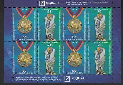 Armenia MNH** 2018 Mi.1087-88 KB Award Information Technology