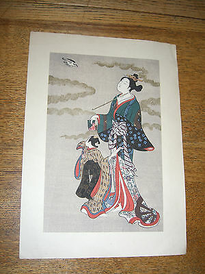 Vintage Japanese Mother And Child  Print