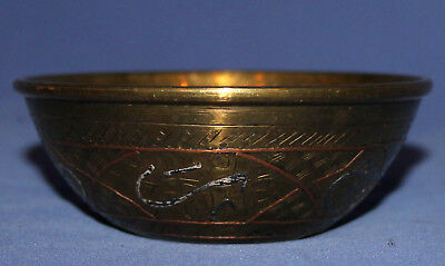 Antique Islamic Hand Made Ornate Brass Engraved Bowl