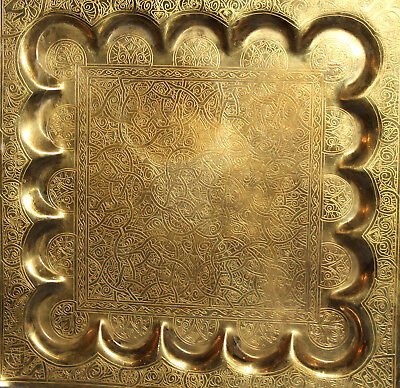 Vintage Islamic Engraved Hand Made Wall Decor Brass Plaque Serving Tray