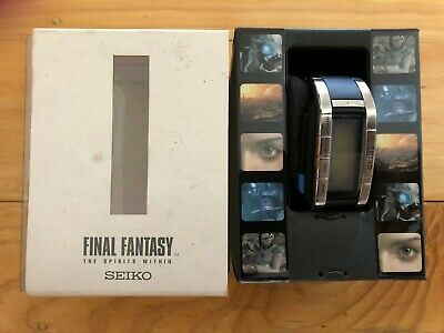 Seiko 2001 Final Fantasy The Spirits Within Limited Edition Watch