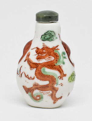 Vintage Chinese Porcelain Snuff Bottle With Jade Stopper ~ 2.5 Inches Tall ~