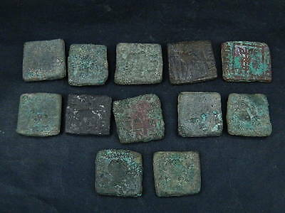 Ancient Copper 12 Coins Bactrian 100 BC #S6183