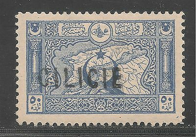 Cilicia #14 (A47) VF MINT - 1919 50pa Map Of The Dardanelles