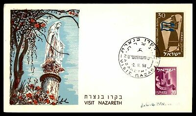 Israel FDC 1979 Nazareth First Day Cover