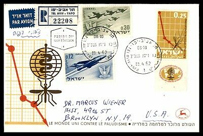 Israel FDC 1958 Plane Stamps First Day Cover