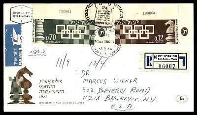 Israel FDC 1965 Olympics 26 First Day Cover