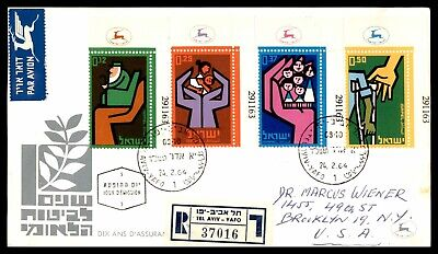 Israel FDC 1964 Helping Hand First Day Cover
