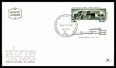 Israel FDC 1966 architecture  First Day Cover
