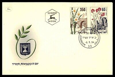 Israel FDC 1967 Myna First Day Cover