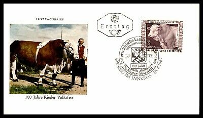 Israel FDC 1974 Herford Bull First Day Cover