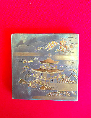 Lovely Chinese Sterling Silver 925 square engraved powder box 1850-1899 (#252)
