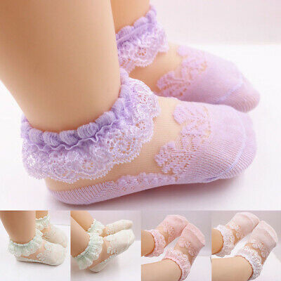 Pretty Toddler Girls Kids Children Frilly Lace Ankle School Socks 0-5 years