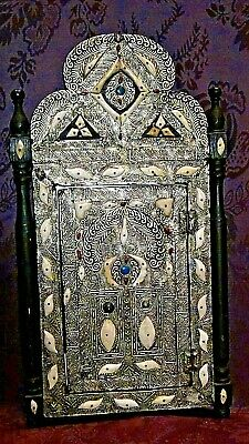ANTIQUE 19c RARE MUSEUM QUALITY ISLAMIC QAJAR SILVER DECORATIVE WEDDING MIRROR