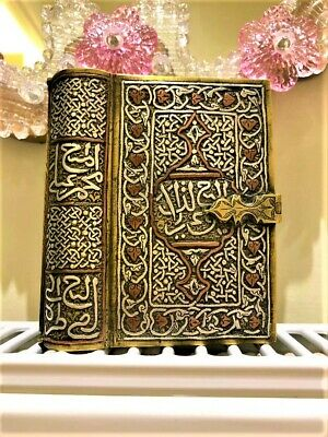 antique persian islamic damascus mamluk revival eastern silver inlaid quran box