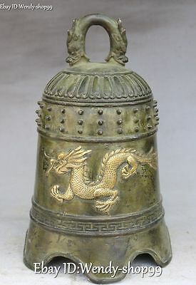 """13"""" Chinese Bronze Gild Buddhism Temple Dragon Loong Hanging Zhong Bell Statue"""