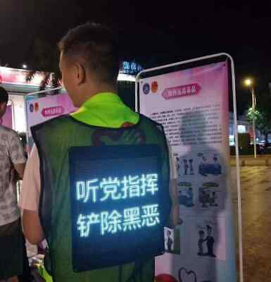 Vest Led Safety Vest Waistcoat Vest Led Advertising , Led Vest Screen Full Color