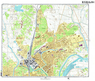 RUSSIAN SOVIET MILITARY Topographic Maps - BERLIN (Germany), 1:25 ...