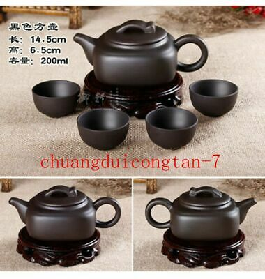 Chinese Yixing xishi handmade tea pot zisha purple clay teapot zi ni 200ml+4 cup