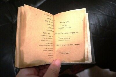 JEWISH JUDAICA HAARETZ for kids newspaper jabotinsky 1921