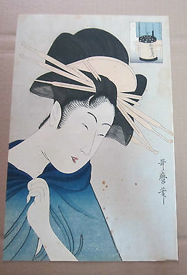 Kitagawa Utamaro Vintage Japanese Woodblock Print Circa Early 20th Lovely Woman