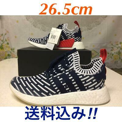 23c1e5ceb ADIDAS ORIGINALS NMD R2 PK BB2909 100% AUTHENTIC Boost Men s Running ...