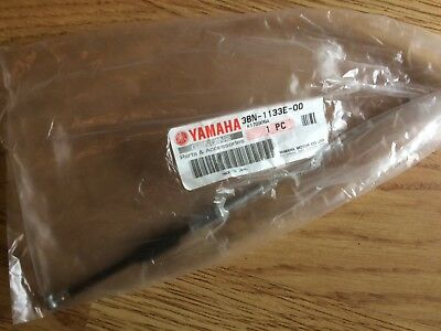 Genuine YAMAHA DT125R DTR 125 powervalve cable (Short)   DT125 DT 1988-2003