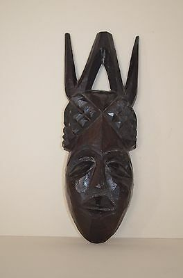 Masque Africain ancien - Old African mask