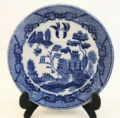 Blue Willow Transfer Ware Saucer 5-3/4 Inch Maruta Occupied Japan