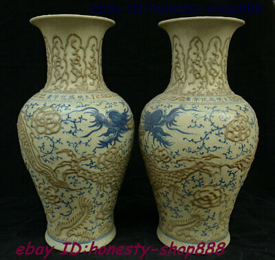 "16"" China 大明成化年製 Crackle Glaze Porcelain Dragon Bottle Vase Wine Jar Flask Pair"