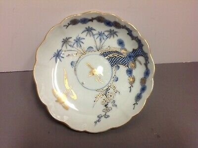 Antique Asian Porcelain Japanese Bowl Unique