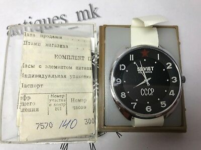 ® NOS. new  watch LUCH. KOSMOS. Quartz.  Soviet USSR Russia with Box and pass