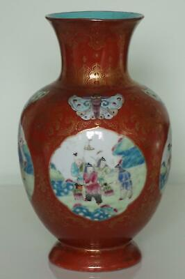 Chinese Coral Ground Famille Rose Boys Vase - Late 18th / Early 19th Century