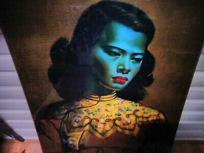 The Green Lady Vladimir Tretchikoff  Chinese Girl perspex