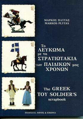 The Greek Toy Soldiers Scrap Book – Athena, PAL, AOHNA