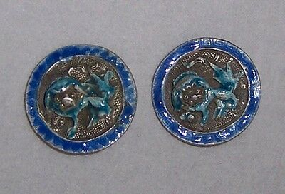 2 The enamel button of the ancient relic pure silver(lion)