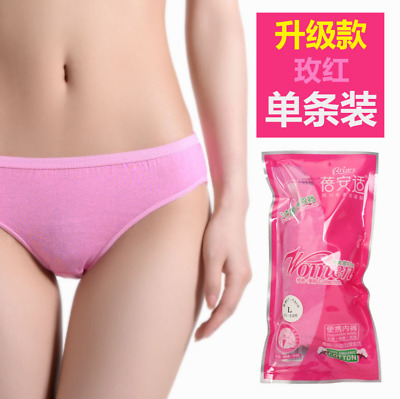 Womens Disposable Cotton Convenience Sterilized Briefs Travel Panties Underpants