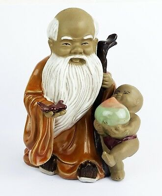 Vintage Chinese Mud Man Figure - Shiwan Pottery - Old Man With Boy - Rare