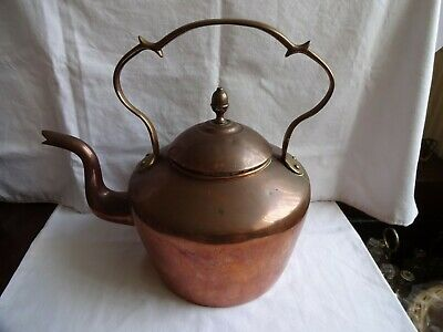"Antique Large Copper Kettle with Brass Handle & Tin Lining Height 12"" x 8.5"""