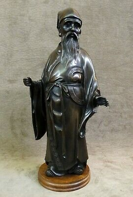 "Vintage Bronze Figurine - Asian - Chinese Scholar? - 14"" Tall"