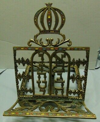 Ten Commandments Iron Book or Bible Stand / Easel / Holder -  Hebrew Letters