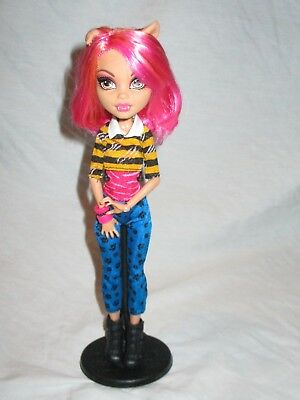 Monster High Doll Howleen from the Wolf pack of Trouble Set