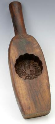 Vintage Hand-Carved Wood Chinese Wooden Cookie Mold Good Fortune