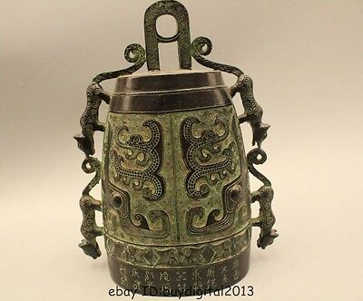 "8""Archaic China Chinese Dynasty Palace Bronze Beast Instrument Zhong Bell Statue"