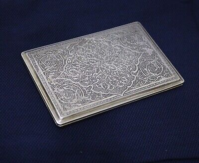Antique Persian Silver Islamic Handcrafted Solid Cigarette Box Case Marked84