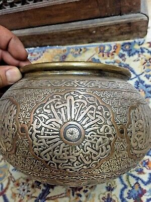 ANTIQUE PAIR OF BOWL RARE ISLAMIC SILVER INLAID MAMLUK REVIVAL Damascus