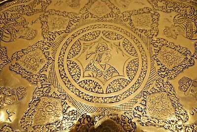 Antique Qajar Persian brass Arabic Islamic handmade Plate Tray Qalam zani 19th c