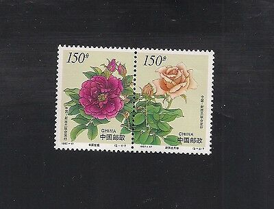 China PRC 1997-17 Scott #2798 Flowers Join Issue China New Zealand Rose Single S