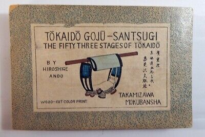 Hiroshige Ando / Tokaido Goju-Santsugi The Fifty Three Stages of Tokaido 1920