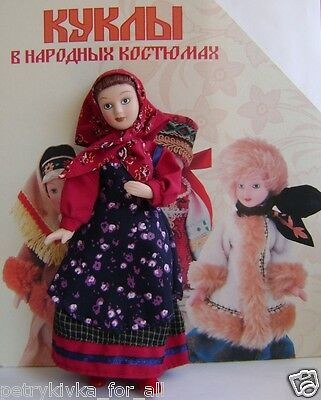 Porcelain doll handmade in national costume Orel province Russia N34